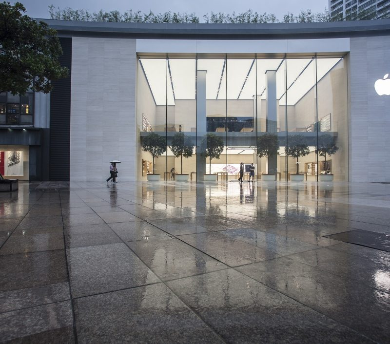 Ningbo Apple Store